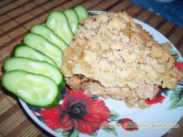Куриный пирог со штрейзелем - рецепт с фото (мастер класс)