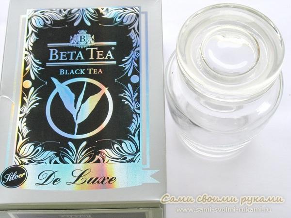Чай из трав своими руками 42