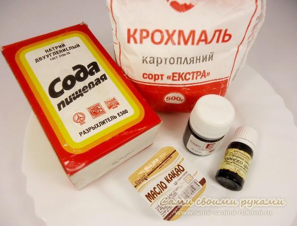 Дезодорант своими руками рецепт