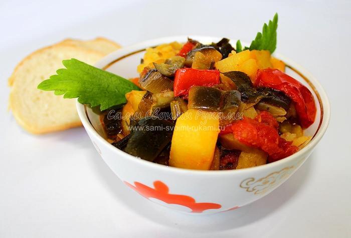 Рагу из овощей с баклажаном рецепт