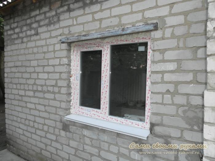 Окна высокие пвх