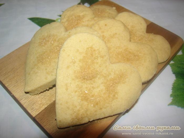 Необычное песочное печенье Сердечки - рецепт с фото