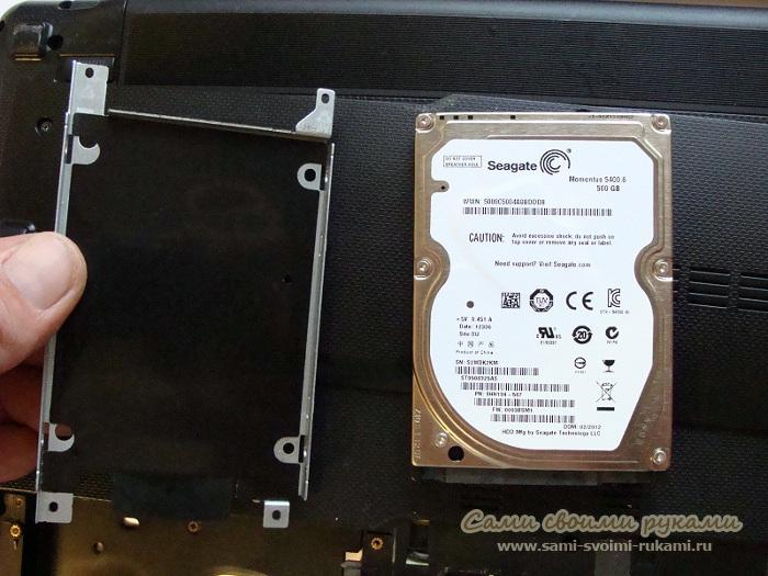 Замена жесткого диска в ноутбуке своими руками