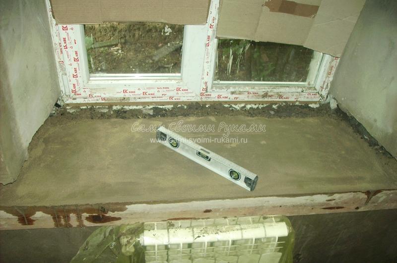 Подоконники своими руками из бетона