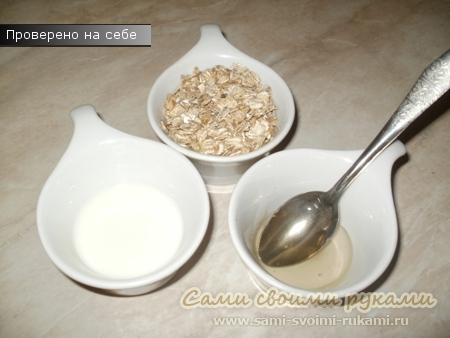 Маска из овсяных хлопьев, меда и молока для лица