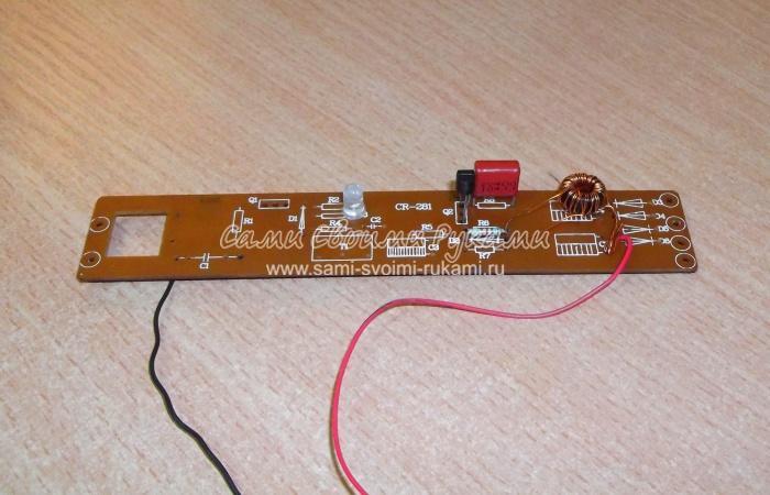 транзистор r1 фото