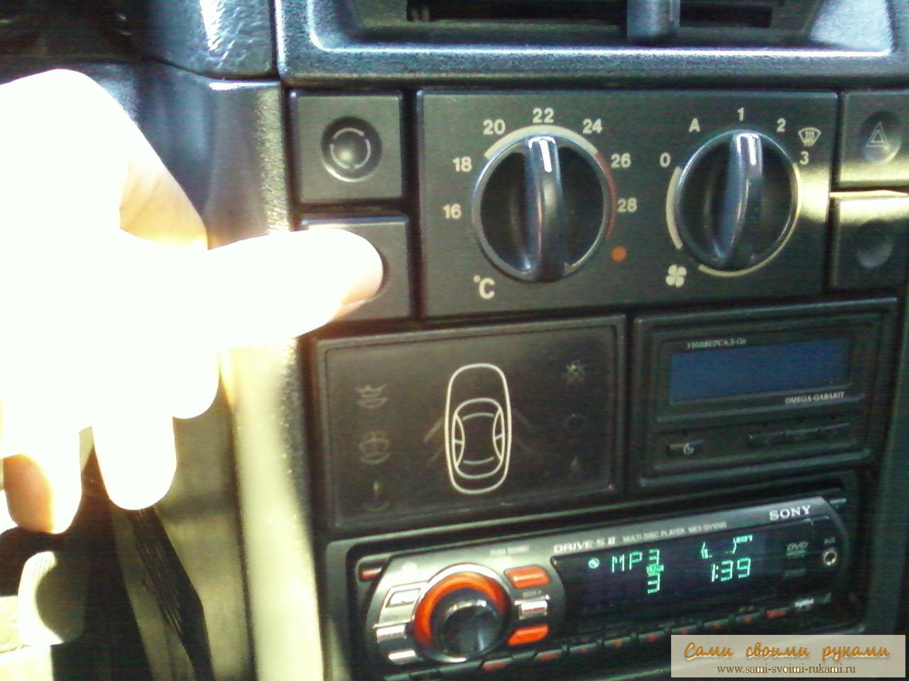 Подсветка своими руками в авто
