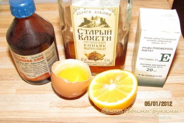 Маска с коньяком для волос - лимон, желток, витамин, репейное масло