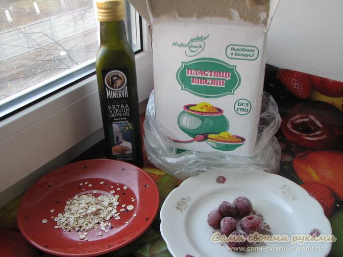 Увлажняющая маска для рук из вишни, овсянки и оливкового масла