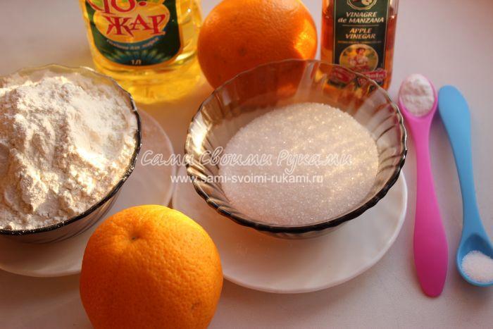 апельсиновый бисквит рецепт с фото