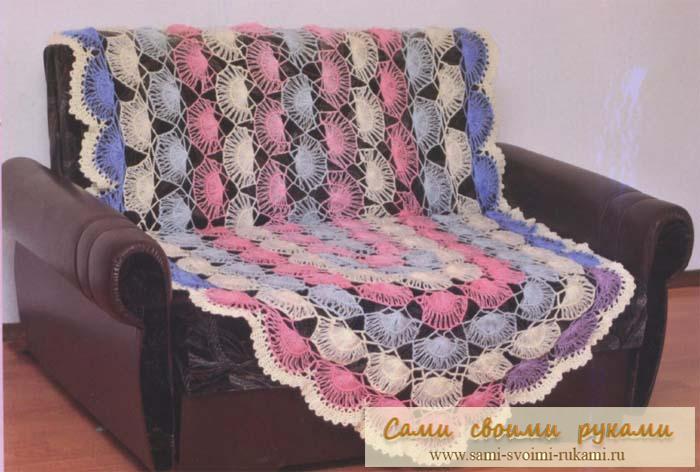 Вязанное Одеяло. Вязаный