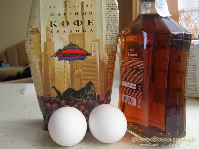 Домашняя восстанавливающая маска для волос с  яйцом, кофе и коньяком