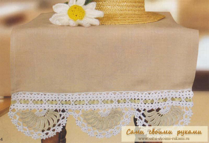 Кайма для полотенца - вяжем крючком