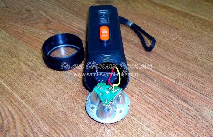Лампу из светодиодов своими руками