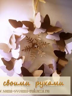 Бумажный венок из бабочек