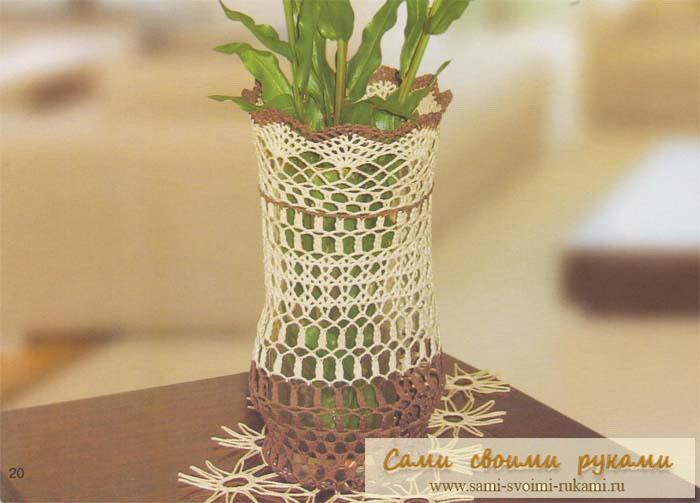 Вязание крючком вазы - схема и