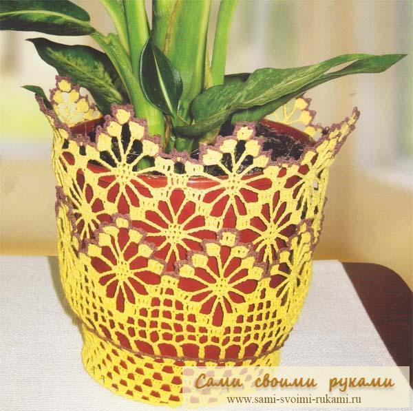 Смотрите схему вязания и фото такого кашпо.  Вот такое украшение для цветочного горшка можно связать крючком.