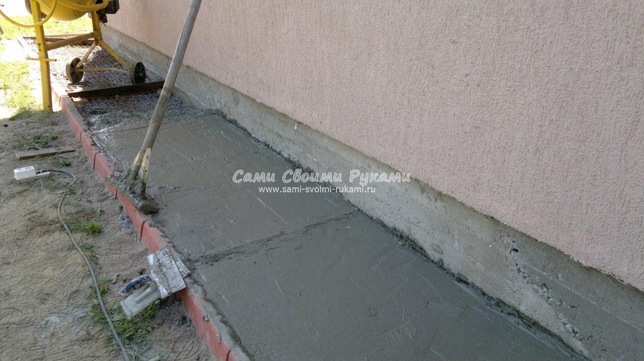 Как сделать бетон своими руками для отмостки 25