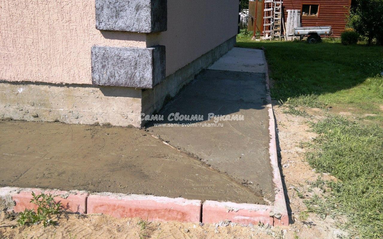 Как сделать бетон своими руками для отмостки 1