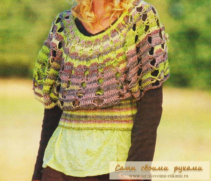 Пуловер - пончо — вяжем крючком