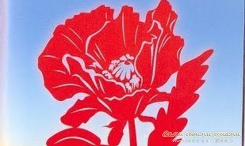 Вытынанки цветы - что это такое, шаблоны, схемы