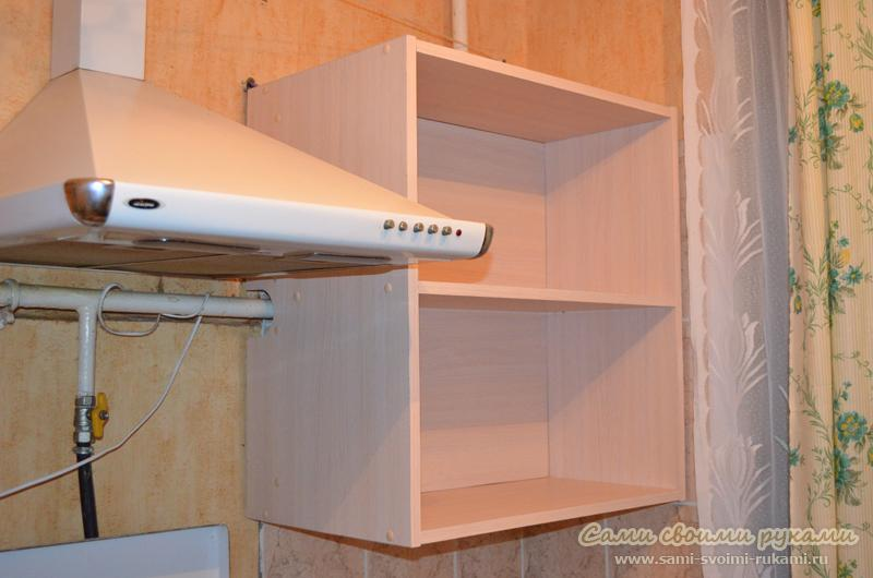Как сделать шкаф для кухни