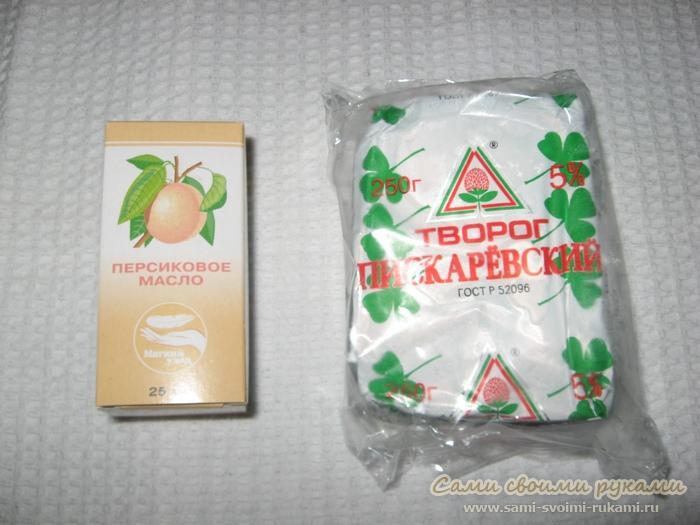Маска с персиковым маслом и творогом