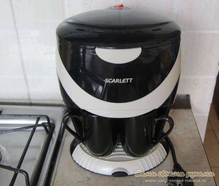 Кофеварка Scarlett SC-1032