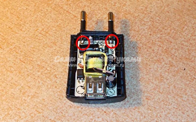 Ремонт своими руками зарядку для телефона 712