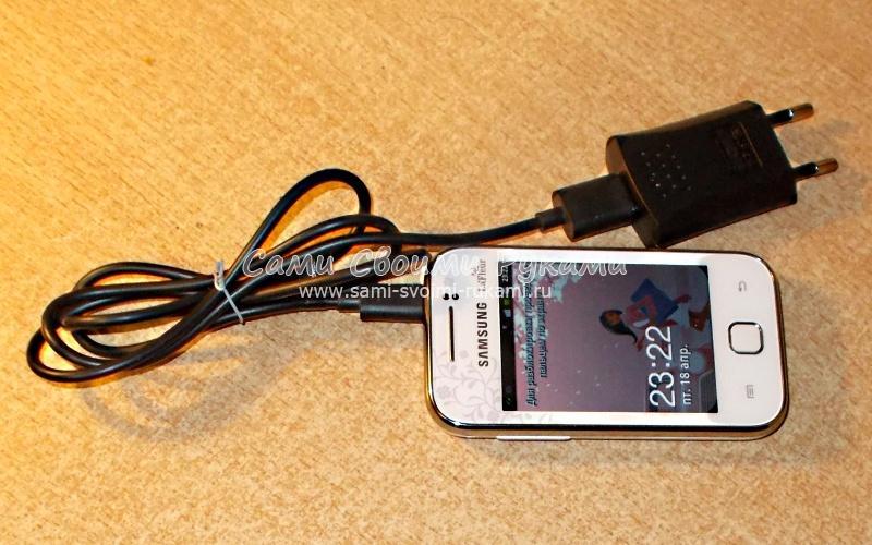 Ремонт зарядки для телефона своими руками