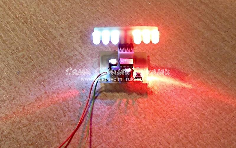 Как сделать светящуюся светодиод
