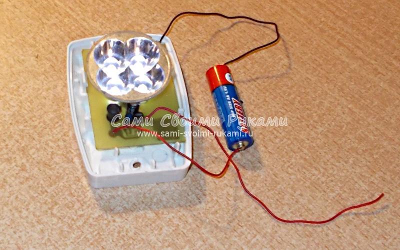 Как сделать фонарик от аккумулятора