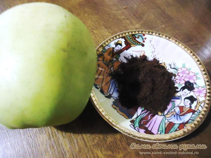Маска из кофе и тертого яблока для лица