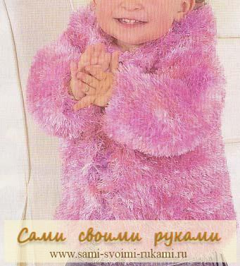 Розовый меланжевый жакет на девочку - спицами