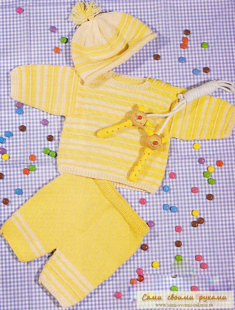 Вяжем желто-белый комплект для малыша спицами
