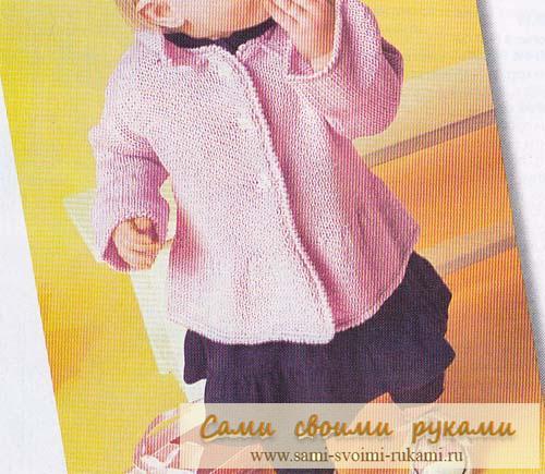 Розовый расклешенный жакет для девочки