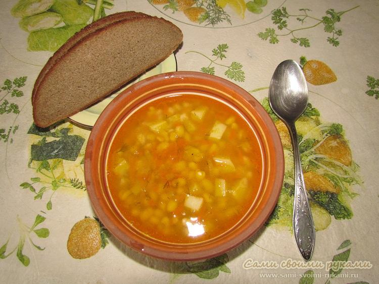 Суп с белой фасолью, Фасолинка