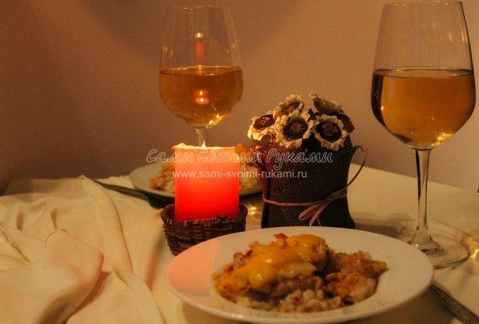 Готовим романтический ужин - красивые рецепты