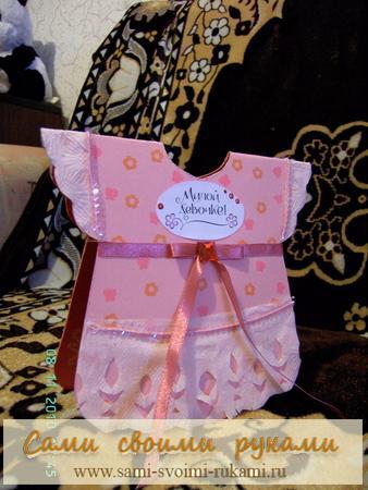 Открытка-платье для племянницы