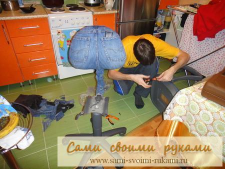 Как обшить компьютерный стул своими руками