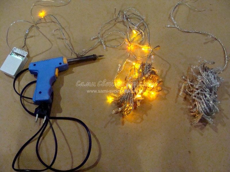 Как сделать новогоднюю гирлянду - одна из двух