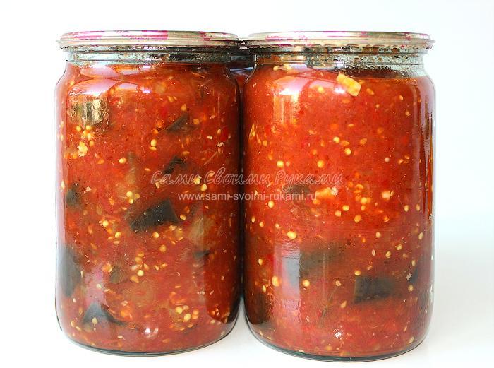 Баклажаны в томатном соусе по-краснодарски (на зиму)