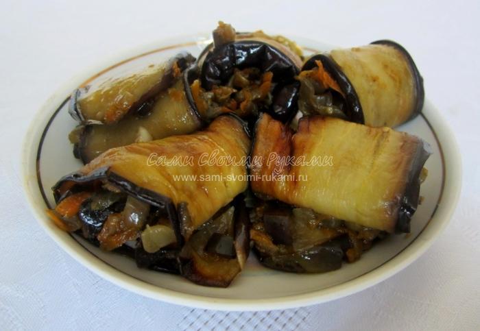 Рецепт овощных рулетиков из баклажанов