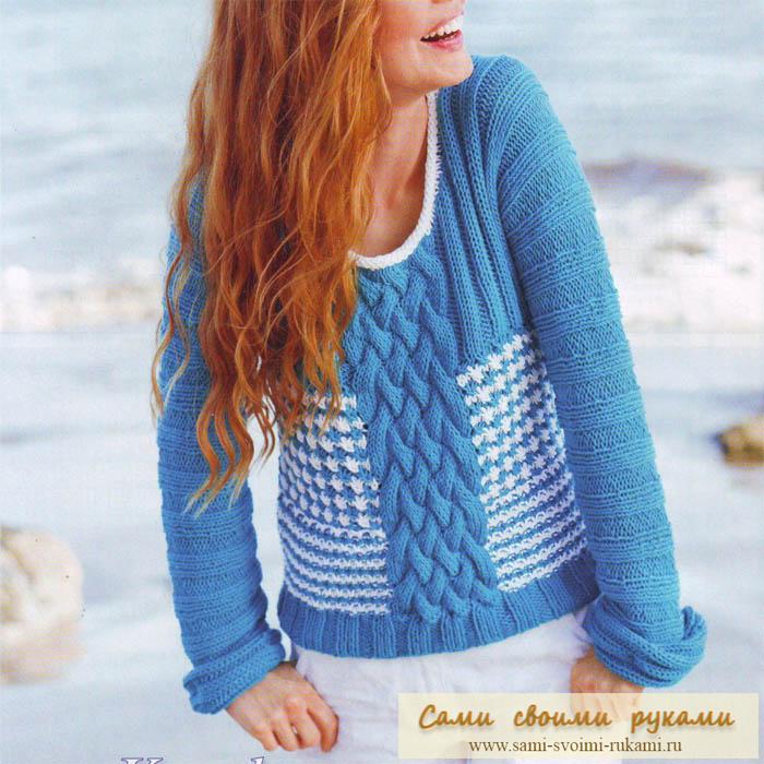 Голубой пуловер с плетеной косой - спицами