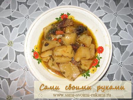 Жаркое с черносливом - рецепт