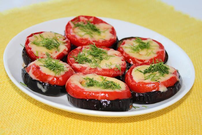 Рецепт баклажанов с помидорами и сыром