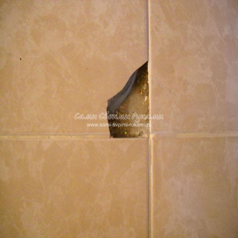 Замена поврежденной керамической плитки в полу