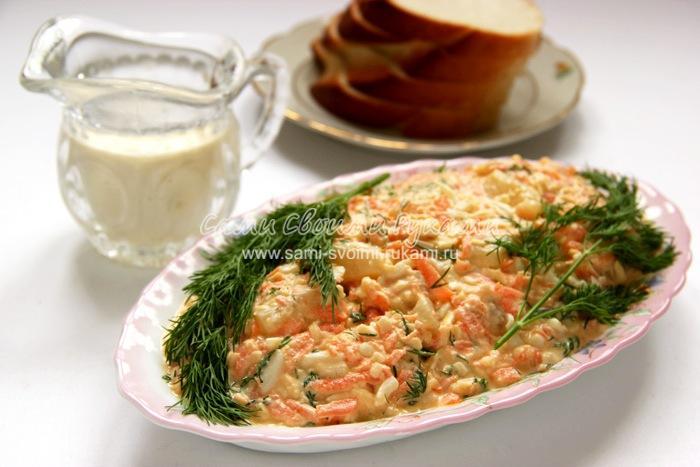 Салат с ананасами (сыром, морковкой и яйцами), рецепт