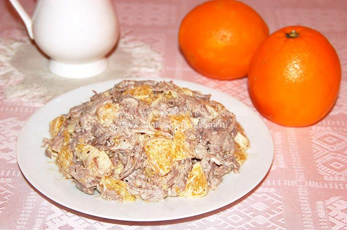 Кубинский салат из индюшатины и апельсинов, рецепт
