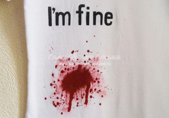 Как нарисовать кровь красками на ткани (роспись на футболке)